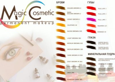 Magic-Cosmetic21